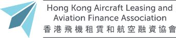 Hong Kong Aircraft Leasing and Aviation Finance Association